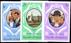 Maldive Islands 1981 Royal Wedding changed colours imperf unmounted mint.