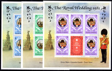 Maldive Islands 1981 Royal Wedding changed colours sheetlets unmounted mint.