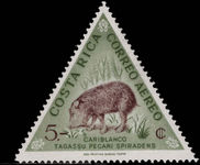 Costa Rica 1963 5col White-lipped Peccary unmounted mint.