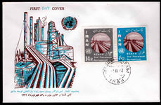 Iran 1962 Petroleum Symposium First Day Cover.