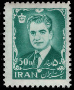 Iran 1962 50d perf 10½ turquoise-green unmounted mint.
