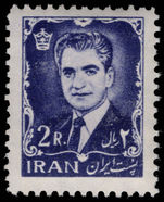 Iran 1962 2r violet unmounted mint.
