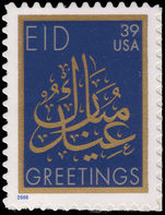 USA 2006 Festival of Eid unmounted mint.