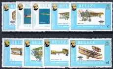 Belize 1979 Sir Rowland Hill unmounted mint.