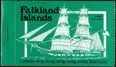 Falkland Islands 1975 Hebe and Darwin booklet unmounted mint.