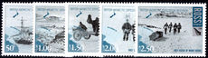 Ross Dependency 2008 British Antarctic Expedition unmounted mint.
