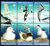 Ross Dependency 1997 Antarctic Seabird without WWF panels block unmounted mint.