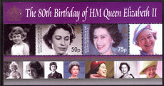 South Georgia 2006 Queens Birthday souvenir sheet unmounted mint.