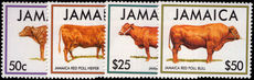 Jamaica 1994 Jamaican Red Poll Cattle unmounted mint.