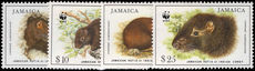 Jamaica 1996 Browns Hutia unmounted mint.