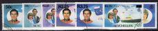 Seychelles 1983 Royal Wedding provisionals fine used.
