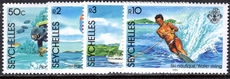 Seychelles 1984 Water Sports unmounted mint.