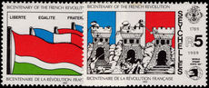 Seychelles 1989 French Revolution unmounted mint.