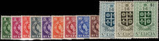 St Lucia 1953-63 set to $1 unmounted mint.