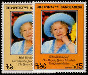 Bangladesh 1981 Queen Mother unmounted mint.