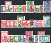 Algeria 1936-40 views set mixed fine used or lightly mounted mint.