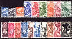 French Equatorial Africa 1947-52 set mixed fine mint and used.