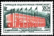 French Equatorial Africa 1958 World Health Organisation fine lightly mounted mint.