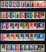 French Equatorial Africa 1937-42 set fine mint lightly hinged. (70c 75c 1f (2) 1f75 2f15 2f50 fine used).