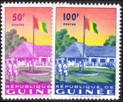 Guinea 1959 Independence Anniversary unmounted mint.