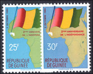 Guinea 1960 Second Independence Anniversary unmounted mint.