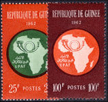 Guinea 1962 African Postal Union unmounted mint.