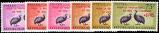 Guinea 1962 Protection of Birds unmounted mint.