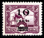 Indo-China 1942 10c surcharge fine lightly mounted mint.