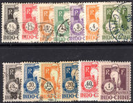Indo-China 1922 Postage Due set mixed lightly mounted mint and fine used.