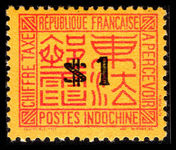 Indo-China 1931-41 $1 black value Postage Due fine lightly mounted mint.
