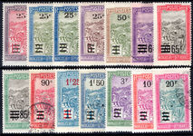 Madagascar 1922-32 provisional set mixed fine used and lightly hinged. (60c 90c 1f50 20f fine used).