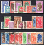 Madagascar 1930-38 set mixed mint & used. (1c (2) 2c 4c 5c 15c 25c 30c 45c 1f red 5f 10f 20f lightly hinged).