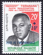 Malagasy 1960 Fetes De L'Independence fine lightly mounted mint.