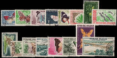 Malagasy 1960 set fine used (0.50f lightly mounted mint).