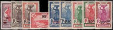 Martinique 1924-27 provisionals fine lightly mounted mint, 1f50 fine used.
