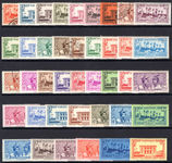 Martinique 1933-40 set fine lightly mounted mint (1c, 15c, 20c, 45, 65c, 75c and 90c fine used).