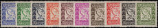 Martinique 1947 Postage Due set fine lightly mounted mint.