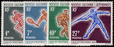 New Caledonia 1963 First South Pacific Games fine unmounted mint.