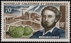 New Caledonia 1967 Garnerite Industry fine lightly mounted mint.