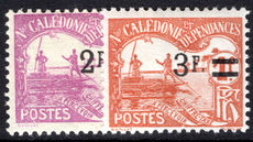 New Caledonia 1926-27 Postage Due set fine lightly mounted mint.