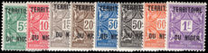 Niger 1921 Postage Due set lightly mounted mint.