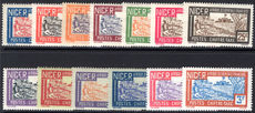 Niger 1927 Postage Due set lightly mounted mint.