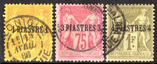 Post Office in Turkey 1885 set of 3 fine used.