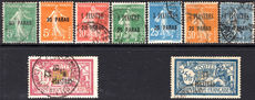 Post Office in Turkey 1921-22 set less 30pi (30p lightly mounted mint) fine used.