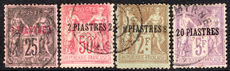 Post Office in Turkey 1886-1901 set less 2pi carmine-rose fine used.