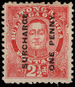Tonga 1895 unissued 2½d with 1d surcharge unused without gum.
