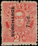 Tonga 1895 unissued 2½d with 7½d surcharge unused without gum.