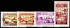 Lebanon 1925 Avion air set fresh mint lightly hinged.
