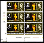 1964 6d Shakespeare cylinder block with additional flaw missing floorboards on bottom two stamps.
