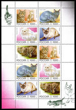Russia 1996 Cats sheetlet unmounted mint.